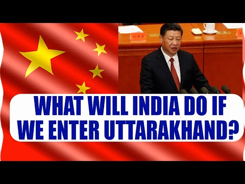 Sikkim standoff: China rejects India advice of simultaneous backing of troops | Oneindia News