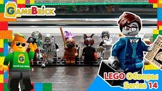 Музей ЛЕГО Розпакування та огляд 14-ї серії LEGO Minifigures 71010