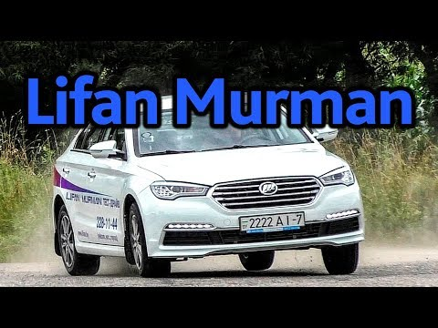Lifan Murman бизнес класс по цене бюджетника