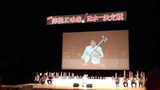 佐々木忍弥 2012年津軽三味線全国大会青森大会 B級の部