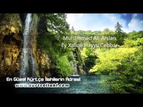 Muhammed Ali Arslan - Ey Xalıqê Hayyu Cebbar - Www.kurtceilahi.com