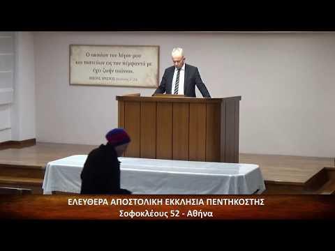 Δανιήλ κεφ. α' (1) 11-21 / Ηλίας Κοροβέσης