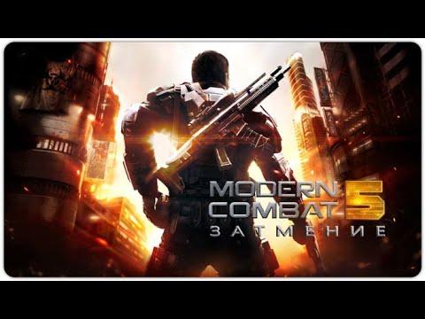 Modern Combat 5 взлом! подробная установка!
