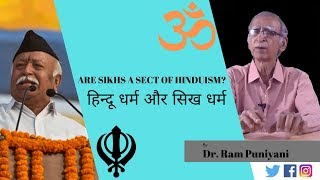 Are Sikhs A Sect Of Hinduism?