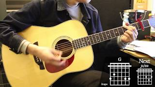 I Choose You - Sara Bareilles Guitar Cover for Beginner Playing by [Musicdrawing]