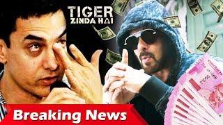 Salman Khan से हारे Aamir Khan, Bollywood के सबसे मेहेंगे Actor, Tiger Zinda Hai