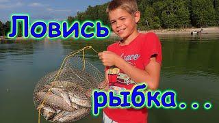 Супер рыбалочка Обское море водохранилище 08 21г Семья Бровченко