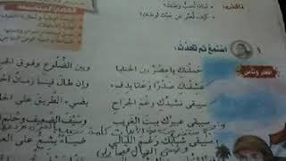 عقناك يا مصر Mp3