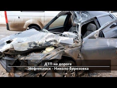 UTV. Новости севера Башкирии за 21 ноября (Нефтекамск, Дюртюли, Янаул)