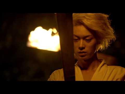 『溺れるナイフ』火祭りシーン映像