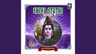 Dwadasa Jyotirlinga Stotram