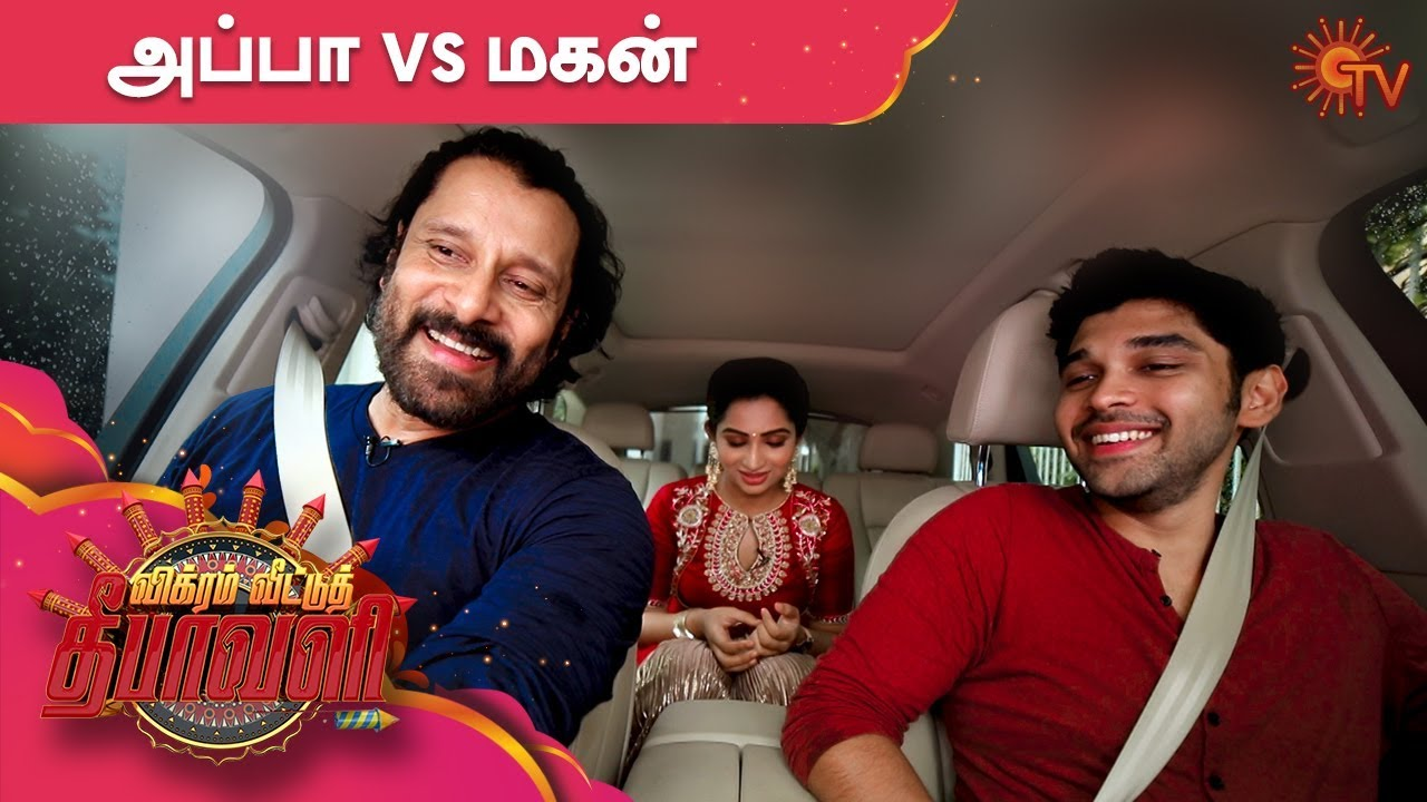 Download Chiyaan Vikram & Dhruv Fun Conversation With Nakshathra Nagesh   Vikram Veetu Deepavali   Sun TV