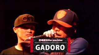 フリースタイルバトル umb2014本戦 gadoro vs feida wan  バトルリリック