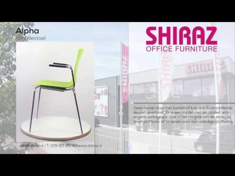 365º view | Van der Sluis Alpha | Shiraz Office Furniture