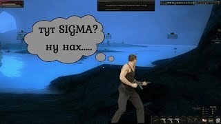 STALKER online - SIGMA БрьюсЛи - Кунг Фу - Паукан