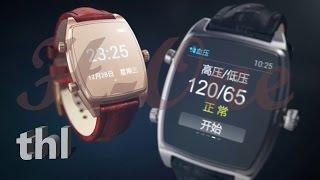 Обзор THL H-One - первые умные часы(, 2016-01-05T11:14:52.000Z)