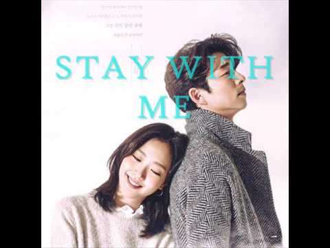 stay with me ost goblin english version lyrics