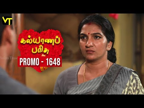Kalyanaparisu Tamil Serial Episode 1648 Promo on Vision Time. Let's know the new twist in the life of  Kalyana Parisu ft. Arnav, srithika, Sathya Priya, Vanitha Krishna Chandiran, Androos Jesudas, Metti Oli Shanthi, Issac varkees, Mona Bethra, Karthick Harshitha, Birla Bose, Kavya Varshini in lead roles. Direction by AP Rajenthiran  Stay tuned for more at: http://bit.ly/SubscribeVT  You can also find our shows at: http://bit.ly/YuppTVVisionTime  Like Us on:  https://www.facebook.com/visiontimeindia