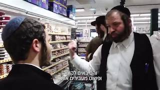 Israeli TV Channel 2 Profiles Charedim in New York - Part 2