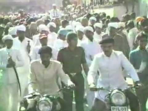 Maharana Mewar Tilak   November 19, 1984