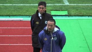 2012ブラウブリッツ秋田ホーム最終戦