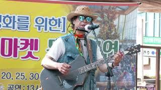 허준 가수 기타연주 용문천년시장 골목활성화문화공연축제 …