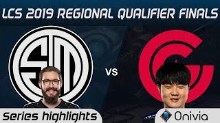 TSM vs CG Series Highlights LCS 2019 Regional Finals Team Solo Mid vs Clutch Gaming LCS Highlights b
