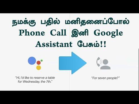 Google I/O 2018 – Google Duplex | Google Assistant Call & Updates!