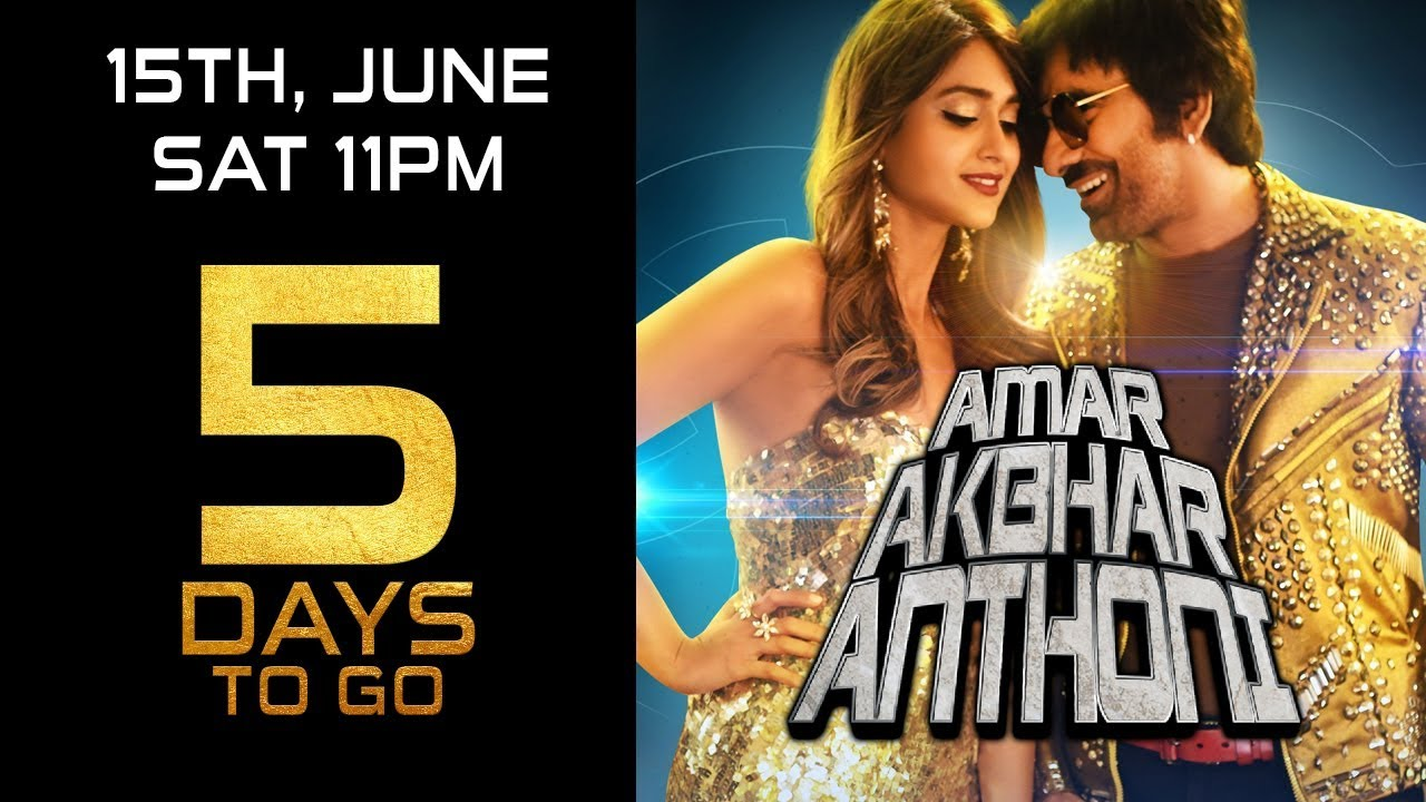 Amar Akbhar Anthoni | 5 Days To Go | Ravi Teja, Ileana D'Cruz | Releasing 15th June Sat 11 PM Watch Online & Download Free