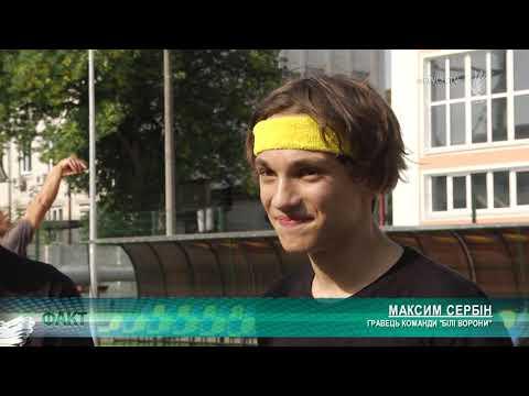 Телеканал Новий Чернігів: Баскетбольні баталії  на оновленому майданчику  | Телеканал Новий Чернігів