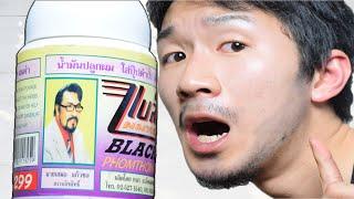 髭 育毛剤 【2021年版】最強育毛剤!おすすめランキングTOP5(男性用)