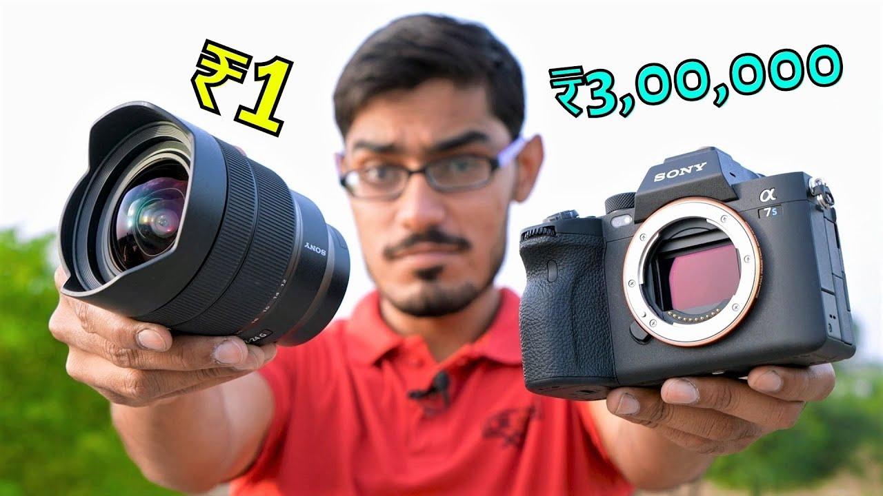 ₹1 Lens For My ₹300000 DSLR | क्या एक रूपये का लेंस काम करेगा?
