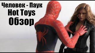 Человек - Паук от Hot Toys:  Обзор
