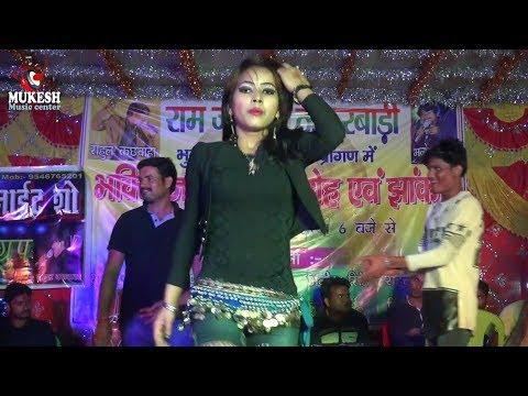 भतार जब साइलेंसर छुआ वे latest vojpuri stage show 2018 आप ऐसा वीडियो कभी नहीं देखे होंगे mukesh