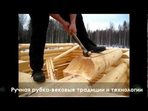 Компания «северное зодчество» создана, чтобы воплотить вашу мечту об уютном, теплом, красивом деревянном доме в реальность!