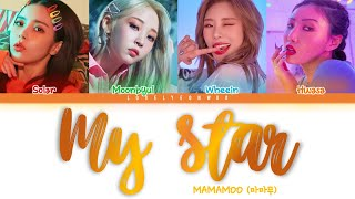 MAMAMOO (마마무) – My Star Lyrics (Color Coded Han/Rom/Eng)