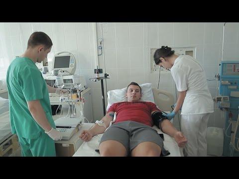 Как чистят кровь в больнице
