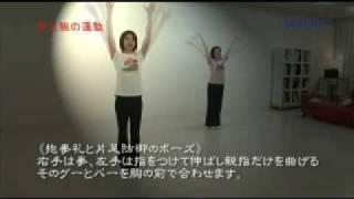 bayfm朝のワイドプログラム「POWER BAY MORNIG」から生まれた健康体操。...