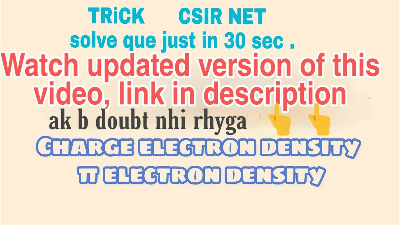 Quantum chemistry ,,,Trick for pi electron density and charge