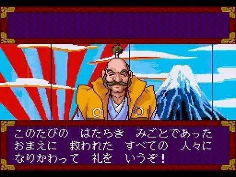 【PCエンジン】 天外魔境 ZIRIA ラスボス~エンディング