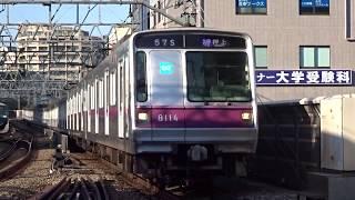 東京メトロ半蔵門線8000系8114F57S各停押上行き溝の口駅到着