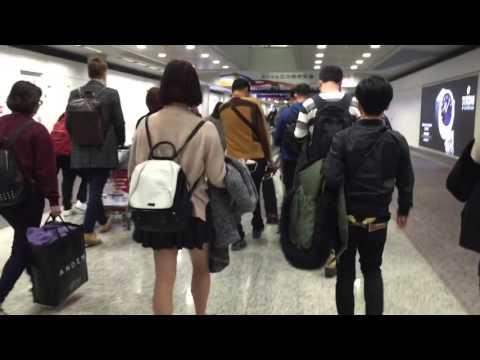 Arriving at Hong Kong International Airport