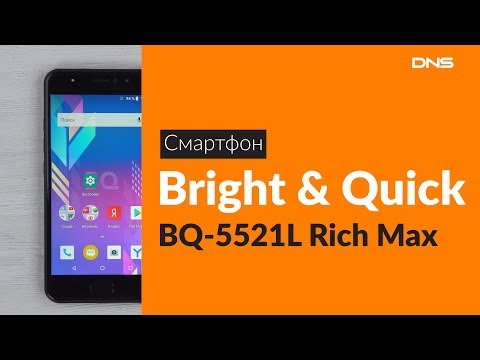Распаковка смартфона Bright & Quick BQ-5521L Rich Max / Unboxing Bright & Quick BQ-5521L Rich Max
