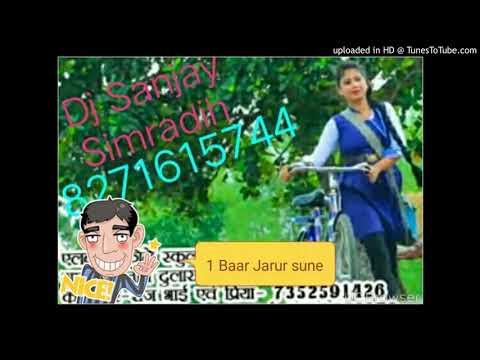 CYCLE CHADHI KANHA JA HI GE FULWA(DJSANJAY)8271615744