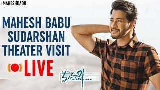 Mahesh Babu Sudarshan Theater Visit LIVE | Maharshi Telugu Movie | Vamshi Paidipally