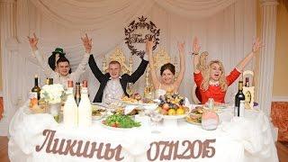 Ведущая Жанна Веселова. Отзывы, свадьба 2015