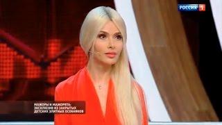"""Алена Кравец в """"Прямом эфире"""" с Борисом Корчевниковым. """"Мажоры и мажорята"""""""