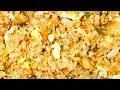 Chicken friedrice recipe || chicken fried rice recipe in Telugu || quick and easy chicken fried rice