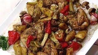 صينية الدجاج بالخضروات منال العالم