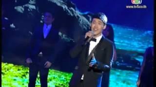 "The Star ""หนึ่งในพันล้าน"" Miss Universe Thailand"